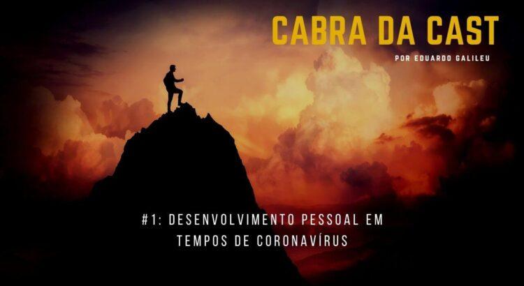 001. Desenvolvimento Pessoal em Tempos de Coronavírus - blog